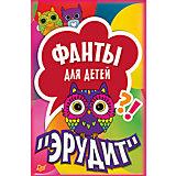 """Фанты для детей """"Эрудит"""" (45 карточек)"""