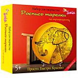 "Роспись тарелки по трафарету ""Слон"""