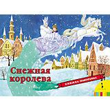 """Панорамная книжка """"Снежная королева"""""""