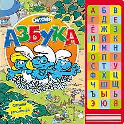"""Книга с музыкальным модулем """"Азбука"""", Смурфики"""