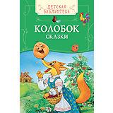 """Сказки """"Колобок"""""""