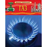 Газ. месторождения, добыча, использование