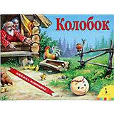 "Панорамная книжка ""Колобок"""