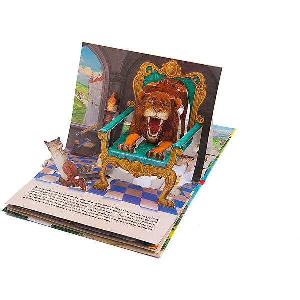 """Панорамная книжка """"Кот в сапогах"""""""