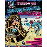 """Многоразовые наклейки """"Monster High"""""""