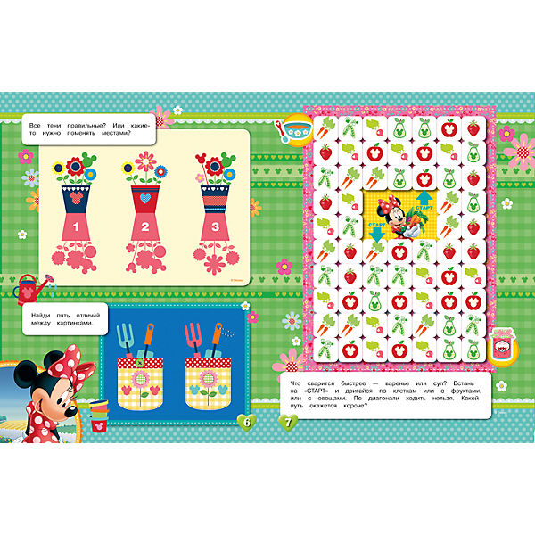 Раскраски, игры, аппликации с наклейками, Минни Маус