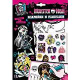 Наклейки и раскраски (розовая), Monster High