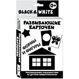 """Развивающие карточки """"Black & White. Формы и фигуры"""""""