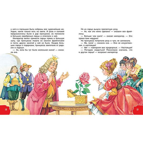 Стойкий оловянный солдатик, Х.К. Андерсен