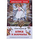 Алиса в Зазеркалье, Л. Кэрролл