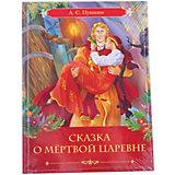 Сказка о мертвой царевне, А. С. Пушкин
