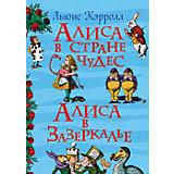 Алиса в стране чудес (Все истории), Л. Кэрролл