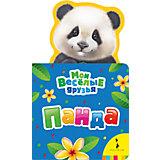 Панда (Мои веселые друзья)