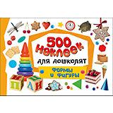 """500 наклеек для дошколят """"Формы и фигуры"""""""