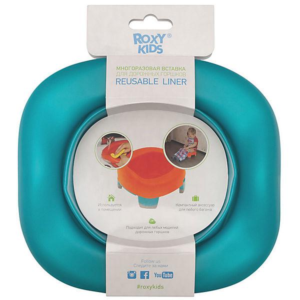 Универсальная вкладка для дорожных горшковю, Roxy-Kids, зеленый перламутр
