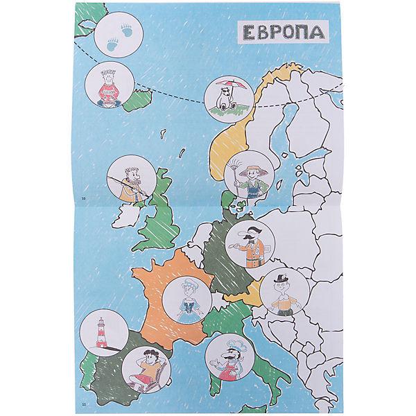 Глобус в чемодане: Европа