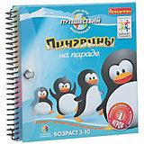 """Магнитная игра для путешествий """"Пингвины на параде"""", Bondibon"""