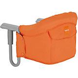 Подвесной стульчик для кормления FAST, Inglesina, оранжевый