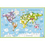 """Карта-раскраска """"Карта мира Животные"""""""