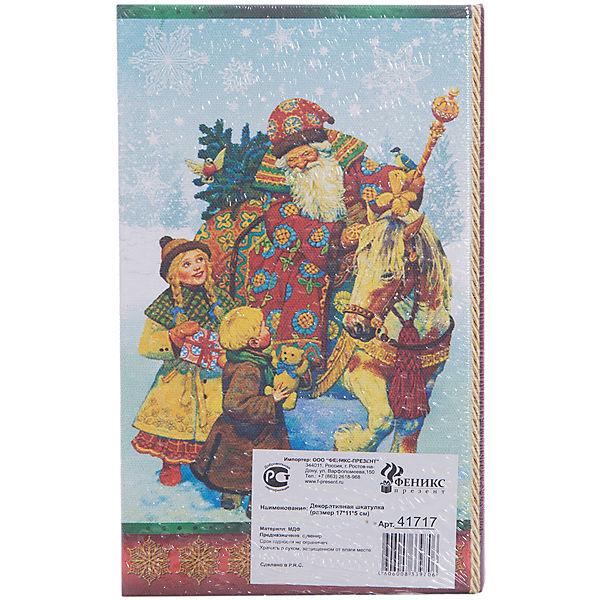 """Декоративная шкатулка """"Дед Мороз и дети""""(17*11*5см, из МДФ)"""