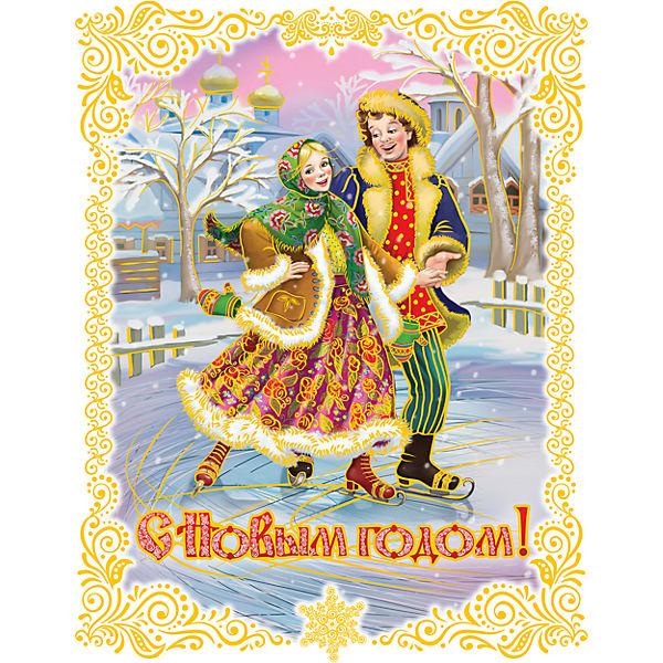 """Оконное украшение """"Пара на коньках"""" 30*38 см"""
