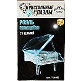 """Пазл """"Рояль XL Светильник"""", 3D Crystal Puzzle"""