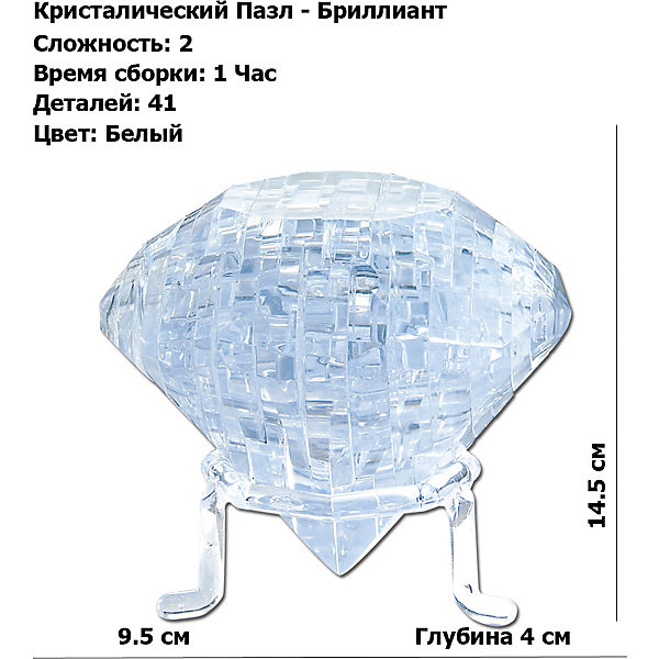 "Пазл ""Кристал L New"", 3D Crystal Puzzle"