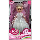 """Кукла """"Невеста"""", 33 см, 100 фраз, Карапуз"""