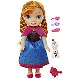 "Кукла-малышка ""Холодное сердце"" с аксессуарами, Анна, 35 см"