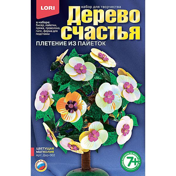 """Дерево счастья """"Цветущая магнолия"""""""