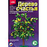 """Дерево счастья """"Лимонное дерево"""""""