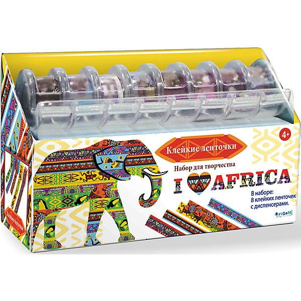 """""""Я люблю Африку"""" Набор для творчества с клейкими ленточками"""