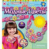 """Мозаика-набор аксессуаров """"Модные цветы"""""""