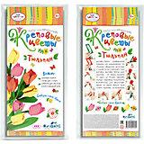 """Креповые цветы своими руками """"Тюльпан"""" 3 цвета в ассортименте"""
