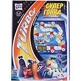 """Магнитная книжка Турбо """"Супер гонка"""" 61x25 cм"""