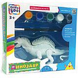 Фигурка динозавра для раскрашивания