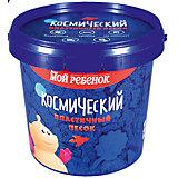 Космический песок голубой с ароматом черники, 1 кг