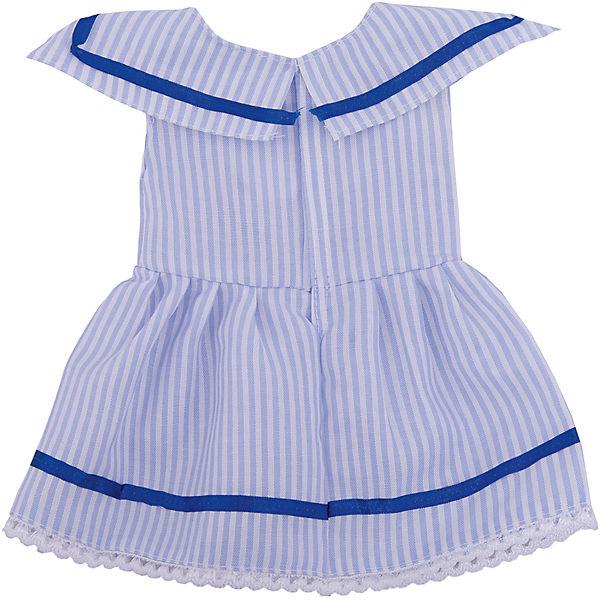 Одежда для кукол: белое платье, JUNFA