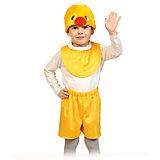 Костюм Цыплёнок, рост 92-116, Карнавалофф