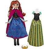 Кукла Анна, со сменным нарядом, Холодное сердце