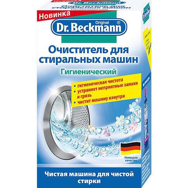 Очиститель для посудомоечных машин (гигиенический), 75 гр., Dr.Beckmann
