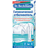 Гигиенический отбеливатель, 500 гр, Dr.Beckmann