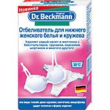 Отбеливатель для нижнего женского белья и кружева, 2 х 75 гр., Dr.Beckmann