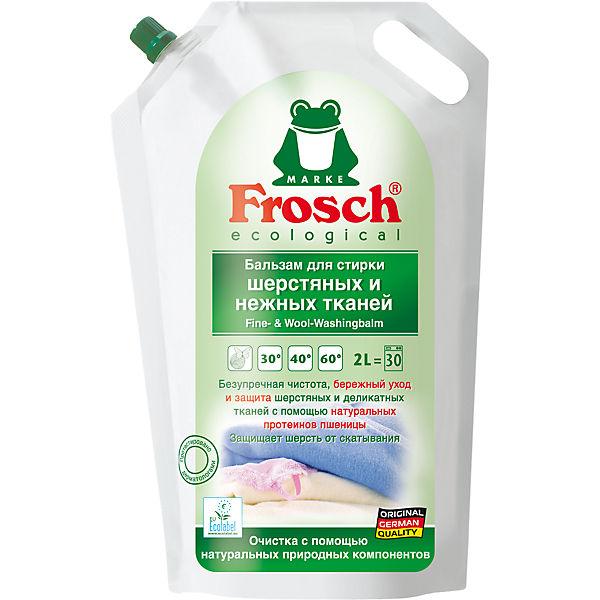 Бальзам для стирки шерстяных и нежных тканей, 2 л. , Frosch