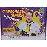"""Набор для эксперементов юный химик """"Фараоновы змеи+Вулкан"""""""