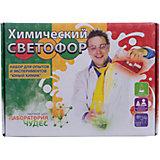 """Набор для эксперементов юный химик """"Химический светофор"""""""