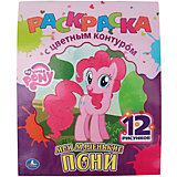Раскраска с цветным контуром, My little Pony