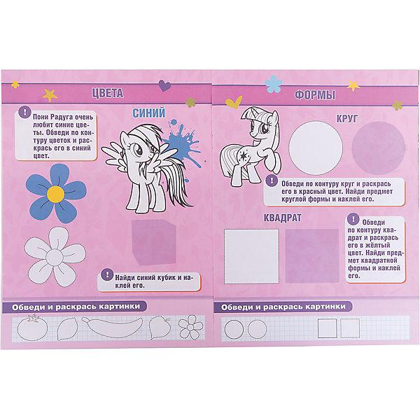 """Обучающая книжка с наклейками """"Учим цифры"""", My little Pony"""