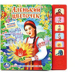 """Книга со звуком """"Аленький цветочек"""", Союзмультфильм"""