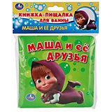 """Книга-пищалка для ванны """"Маша и ее друзья"""", Маша и медведь"""